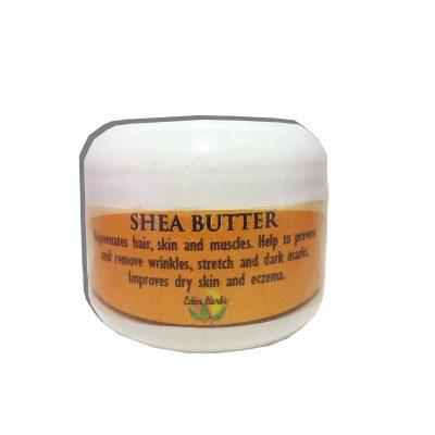 BEURRE DE KARITÉ (shea butter) 22.5 g
